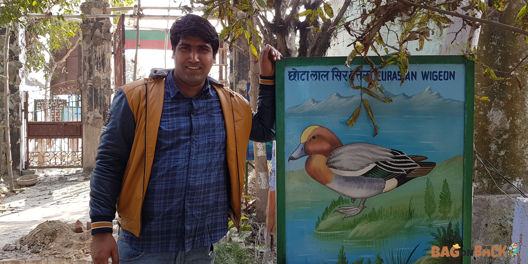 Shekha-Bird-Sanctuary-Aligarh