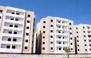 الإسكان تعلن اليوم عن شروط الحجز للأراضي السكنية