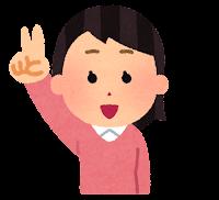 指で数を数える男の子のイラスト(2)