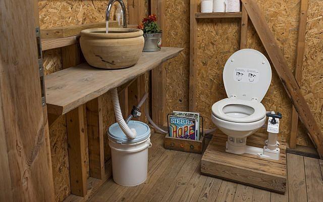 Tukar najis dari tandas di rumah anda kepada gas memasak - Syarikat HomeBiogas ada caranya