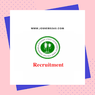 ANSC Bank Recruitment 2019 for Clerk, Auditor and more posts (100 vacancies)