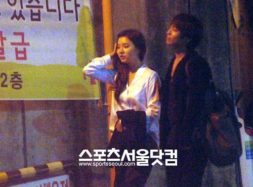 Is jonghyun still dating shin se kyung running. blow him then you can fuck me.