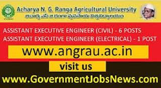Acharya N.G Ranga Agricultural University ANGRAU Recruitment 2018