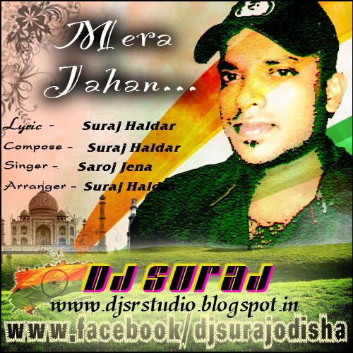 Dj telugu movie songs free download 2020 new english
