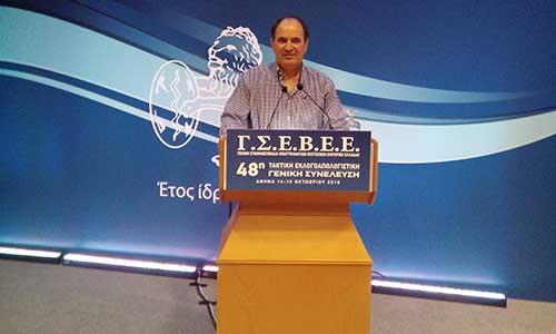 Γενικός Γραμματέας  της ΕΟΒΕΑΜΜ ο Τάκης Μακρής