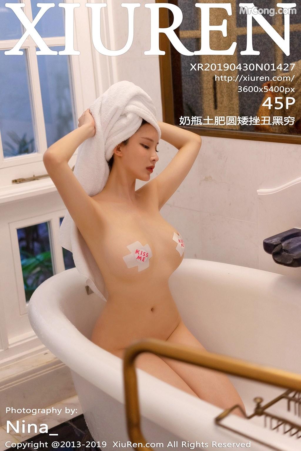 XIUREN No.1427: 奶瓶土肥圆矮挫丑黑穷 (46 ảnh)