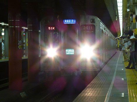 京成電鉄 快速特急 芝山千代田行き4 3600形3618F芝山塗装車(H25.11で消滅)