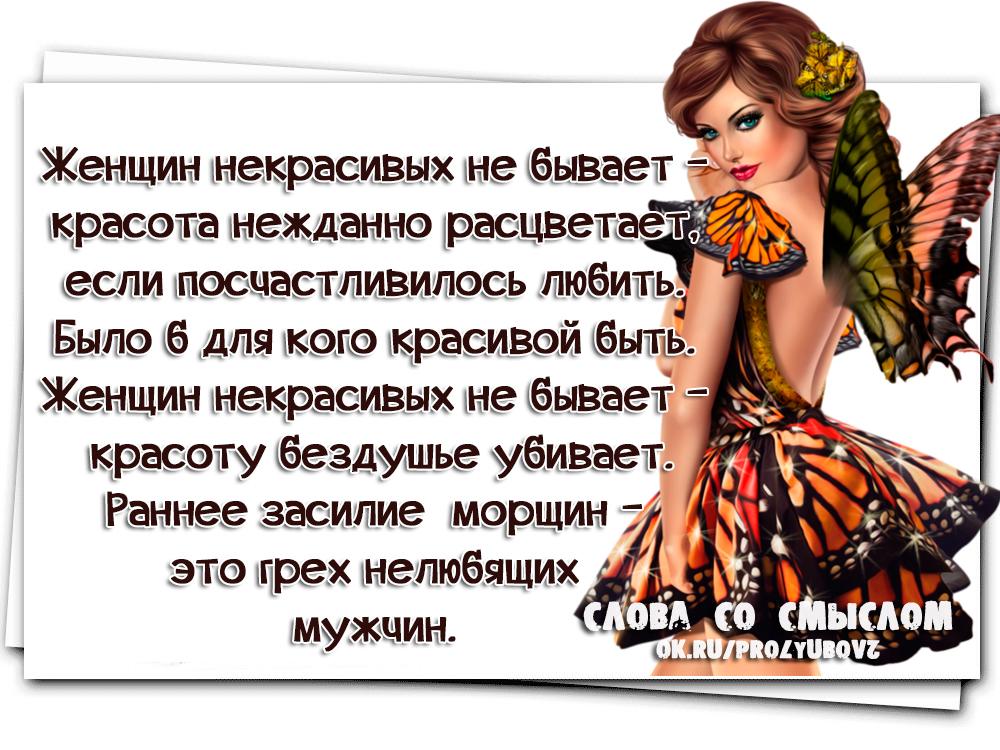 Подростки обнимаются, открытки некрасивых женщин