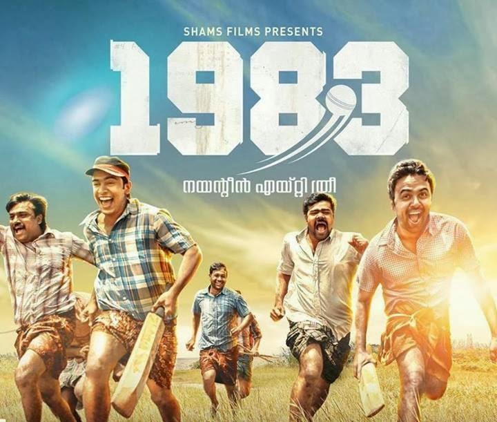 Death Paranayam Malayalam States: Malayalam Movie Reviews