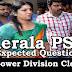 Kerala PSC Model Questions for LD Clerk - 10