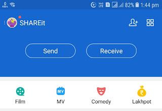 Send Receive button in SHAREit