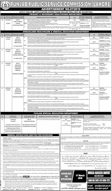 PPSC New Jobs 2019 for Professor, Teacher in Special Education Department | Advertisement No. 07/2019