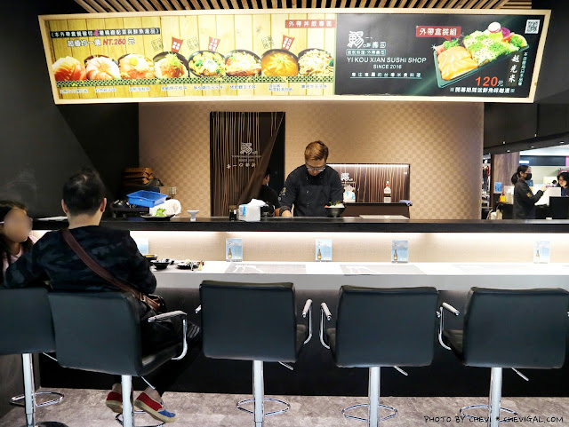 IMG 1448 - 熱血採訪│鯣口鮮板前料理/壽司/外帶,繽紛水果與日式料理結合的創意美食,帶給味蕾不同的驚喜!