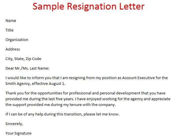 sample letter of image samples of resignation letters