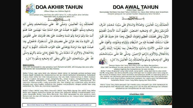 Cara membaca doa awal dan akhir tahun