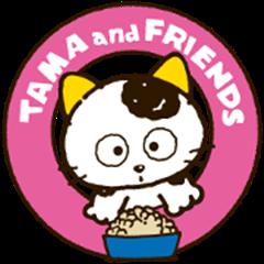 TAMA & FRIENDS