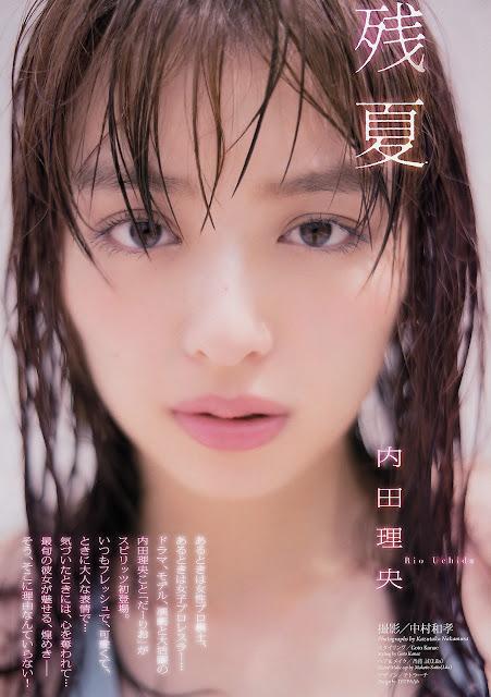 Uchida Rio 内田理央 Big Comic Spirits No 45 2017