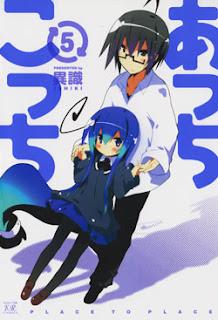 あっちこっち 第01-05巻 [Acchi Kocchi vol 01-05]
