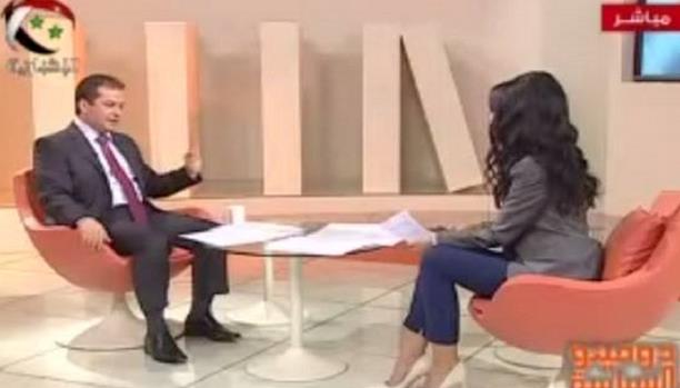 تحميل قناة الجزيرة الفضائية مجانا