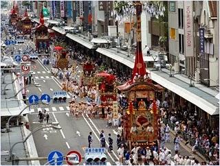 เทศกาลกิออน (Gion Festival)