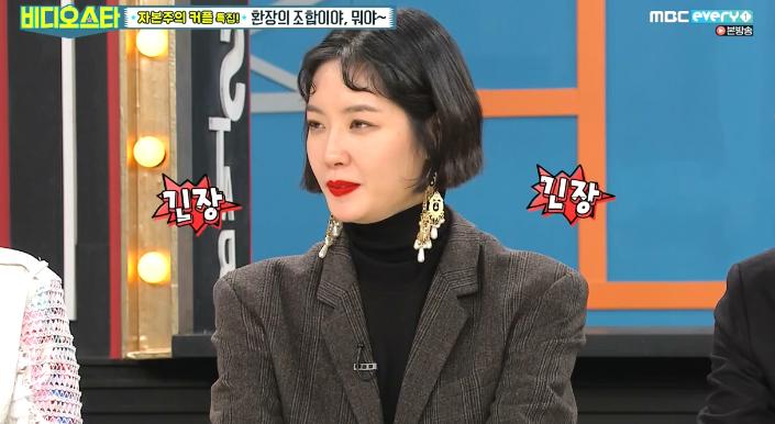 이혼 후 복귀첫방 김새롬 + 가장 위로가 되었던 문자.jpg