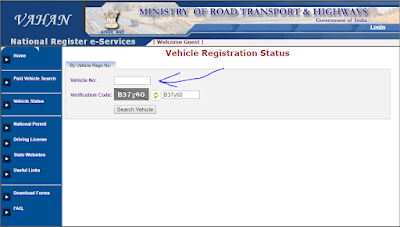 Find You Vehicle Information with official Vahan Sewa of govt