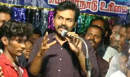 My Propose To Modernization of Drama artist | Actor Karthi