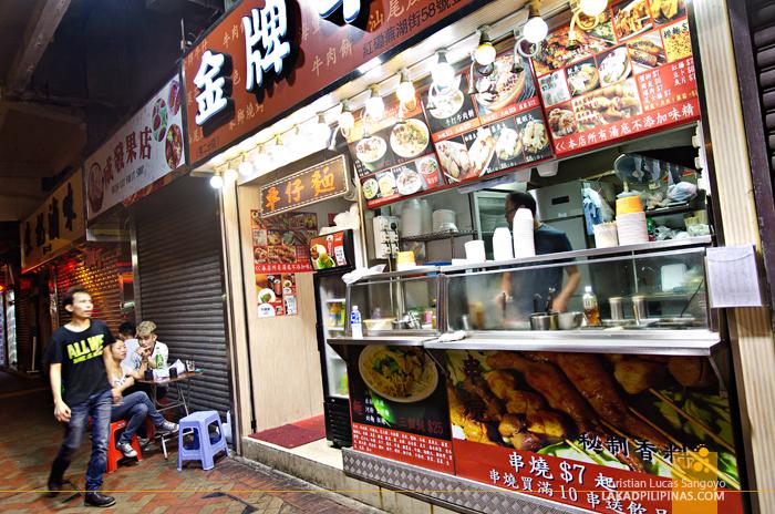 Hotel Sav Hong Kong Hawkers