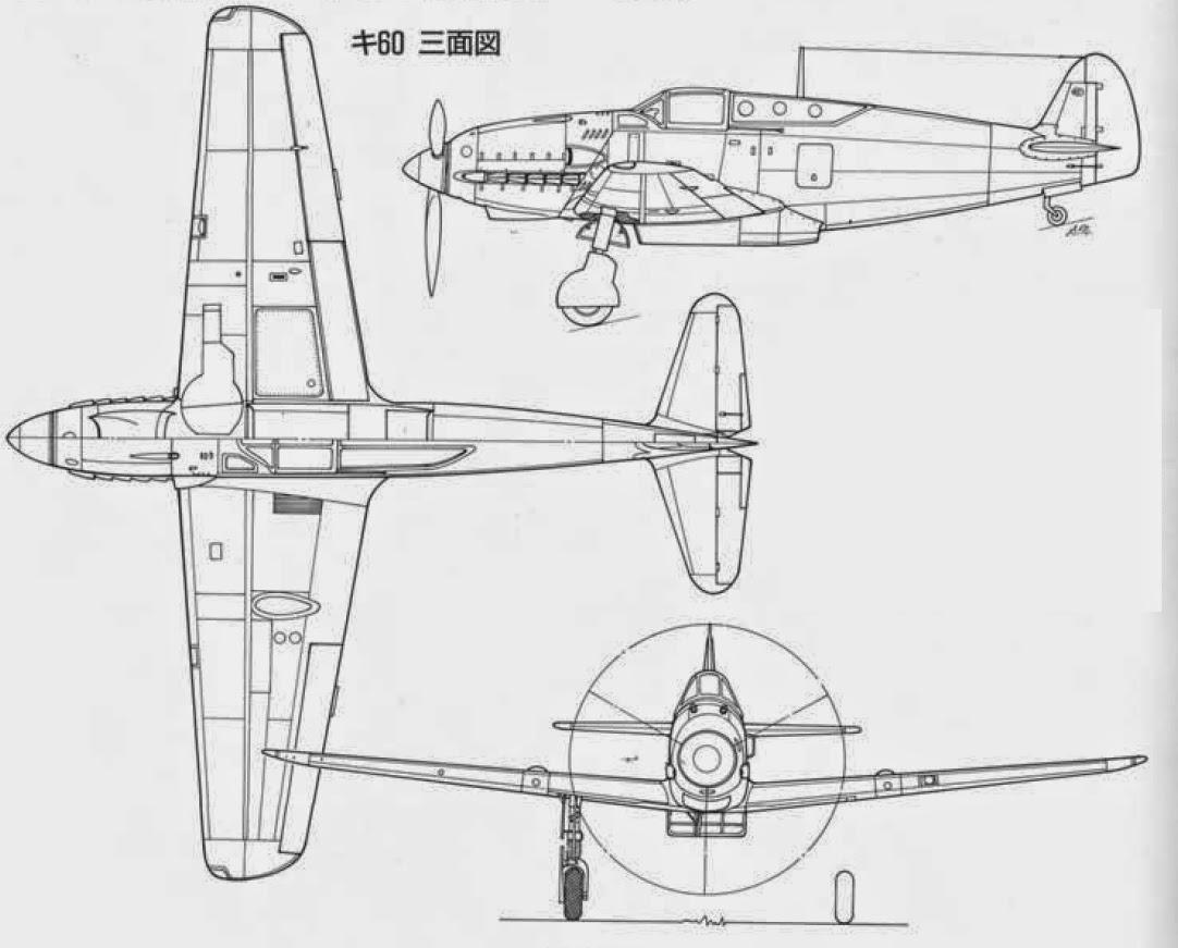 Japanese Aircraft Of Wwii Kawasaki Ki 60