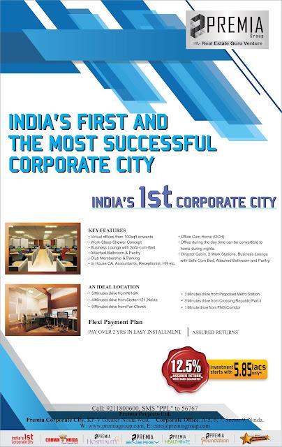 Premia Corporate City noida