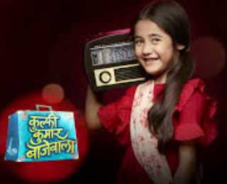 Kulfi Kumar Bajewalaa latest gossips, news serial gossip, real girlfriend, upcoming future story, wikipedia, latest news and gossips, future story serial gossip, facebook, written update, upcoming story, upcoming twist, watch online, episode, latest news, song download, youtube, twitter, title song, facebook, spoilers, instagram, timings, serial, all episodes, promo, upcoming episode, latest promo, new promo, upcoming story, latest updates, serial gossip, tv serial, actress, star cast, cast real names, facebook, wiki, images, future story, story ahead, Hot Star