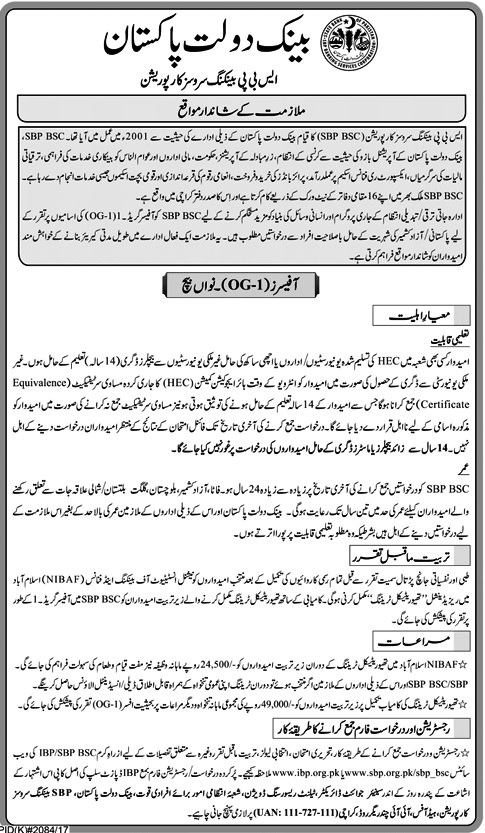 State Bank of Pakistan SBP Jobs 2018 as Officer OG-1 9th