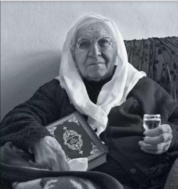 Elida Biçaku Mefail and Niazi Biçaku
