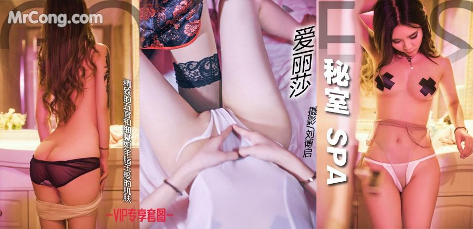 Image TouTiao-2017-08-18-Lisa-Aili-Sha--Jiu-Er-MrCong.com-051 in post TouTiao 2017-08-18: Người mẫu Lisa (爱丽莎) và Jiu Er (九儿) (52 ảnh)