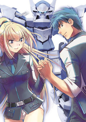Full Metal Panic! Another - grafika promująca tom 12