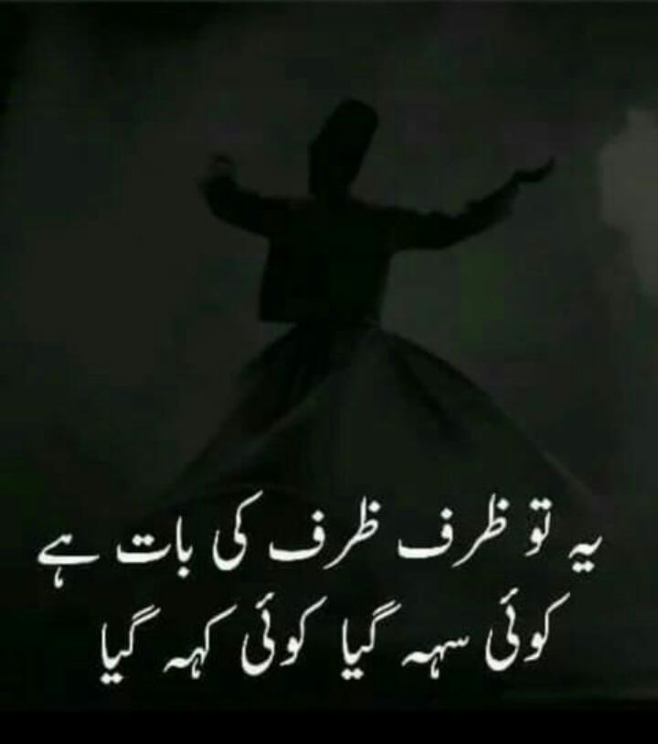 Ye to Zaraf Zaraf Ki Bat hai - Urdu 2 Lines Pketry - Sad Urdu Poetry - Poetry Images - Poetry Pics - Urdu Poetry World