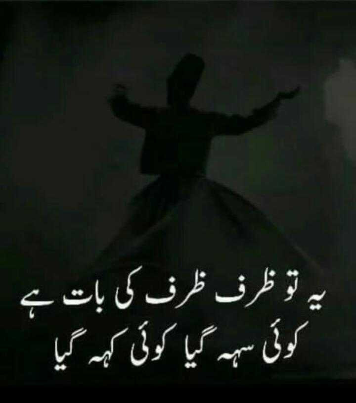 Ye to Zaraf Zaraf Ki Bat hai - Urdu 2 Lines Pketry - Sad Urdu Poetry - Poetry Images - Poetry Pics - Urdu Poetry World