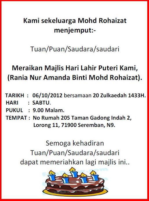 Jemputan Majlis HAri JAdi Dan MEeting ke-2 | ~Jalan Gadong