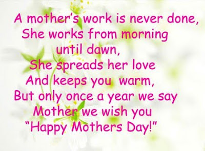 Mothers-Day-Image-greeting-wishes-2017