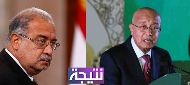 ما هو المرض المصاب به رئيس الوزراء المصرى شريف اسماعيل