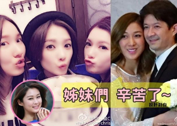 Asian E-News Portal: Eliza Sam shopped alone in the