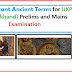 Important Ancient Terms for UKPCS (Uttarakhand) Prelims and Mains Examination