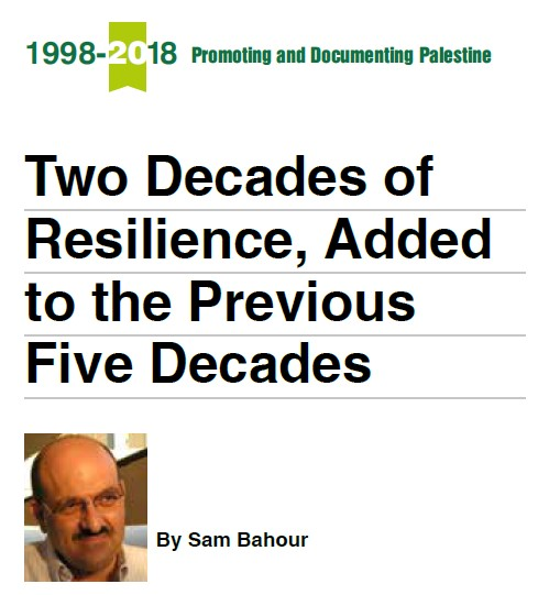 http://thisweekinpalestine.com/two-decades-resilience-added-previous-five-decades/