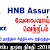 Vacancy In HNB Assurance   Post Of - Internship - Merketing Head Office (Colombo)
