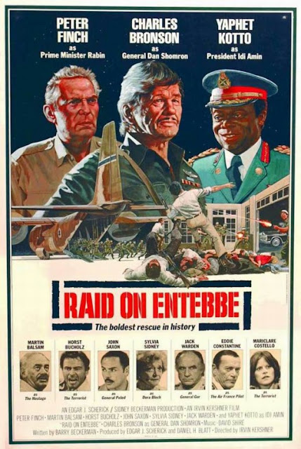Raid on Entebbe (1976) ταινιες online seires oipeirates greek subs