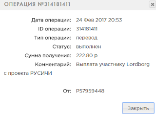 24.02.2017.png