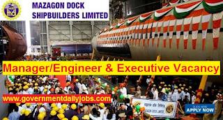 MDL Recruitment 2017 Recruitment of Mazagon Dock Limited 30 Vacancy
