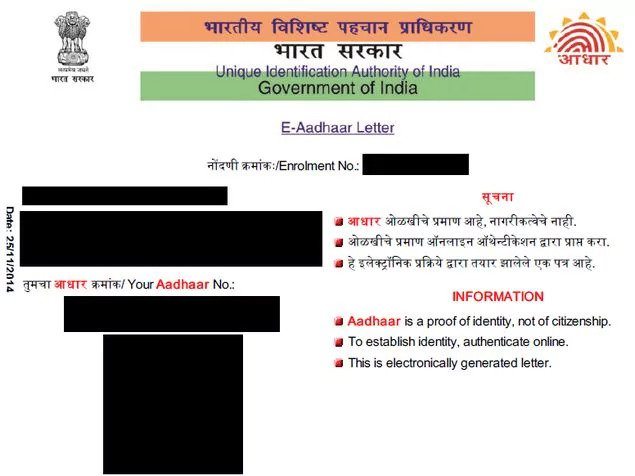 Learn how to download digital copy of Aadhar card online, Download Aadhar Card Online