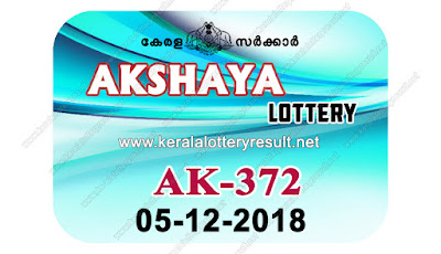 KeralaLotteryResult.net, Akshaya Lottery 05-12-2018, lottery winner, Live result, lottery results, Lottery Result Today, lottery result today, Kerala Lottery, Kerala lottery, kerala lottery, Kerala Lottery Result, kerala lottery result, Kerala lottery result, Kerala Lottery results, kerala lottery result today, Kerala lottery results and guessing numbers, kerala lottery results today live results today, akshaya lottery result ak 372, kerala lottery results, Kerala lottery results, lottery results today, lottery today, Kerala lottery today, kerala lottery today, kerala lottery result today live, live kerala lottery result today 05-12-2018, kerala lottery results today,