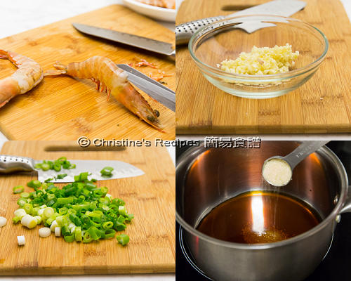 蒜蓉粉絲蒸蝦製作圖 Steamed Garlic Prawns with Vermicelli Noodles Procedures01